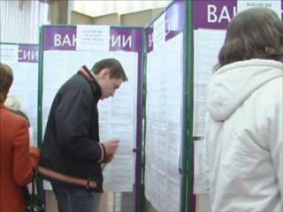 Центры занятости Челябинска