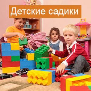 Детские сады Челябинска