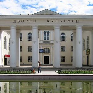 Дворцы и дома культуры Челябинска