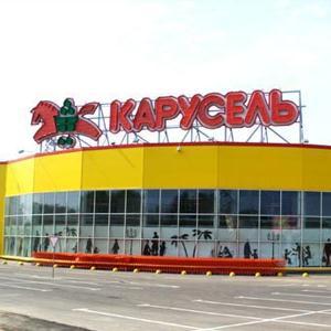 Гипермаркеты Челябинска