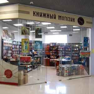 Книжные магазины Челябинска