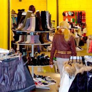 Магазины одежды и обуви Челябинска