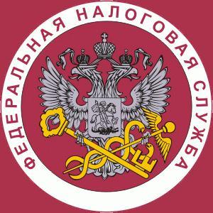 Налоговые инспекции, службы Челябинска