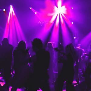 Ночные клубы Челябинска
