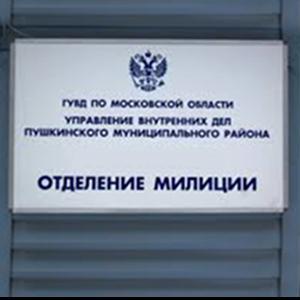 Отделения полиции Челябинска