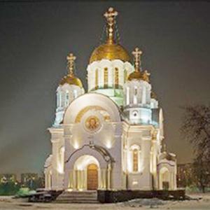 Религиозные учреждения Челябинска