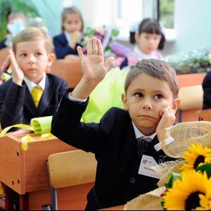 Школы Челябинска