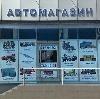 Автомагазины в Челябинске
