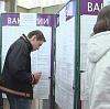 Центры занятости в Челябинске
