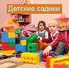 Детские сады в Челябинске