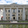 Дворцы и дома культуры в Челябинске
