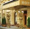 Гостиницы в Челябинске