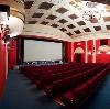 Кинотеатры в Челябинске