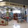 Книжные магазины в Челябинске