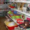 Магазины хозтоваров в Челябинске