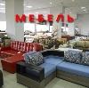 Магазины мебели в Челябинске