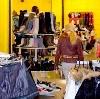 Магазины одежды и обуви в Челябинске