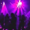 Ночные клубы в Челябинске