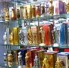Парфюмерные магазины в Челябинске