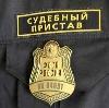 Судебные приставы в Челябинске