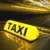 Такси в Челябинске