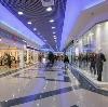 Торговые центры в Челябинске