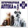 Ветеринарные аптеки в Челябинске