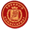 Военкоматы, комиссариаты в Челябинске