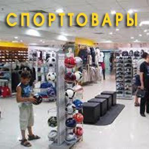Спортивные магазины Челябинска