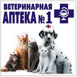 Ветеринарные аптеки Челябинска
