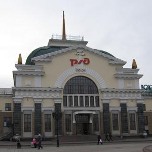 Железнодорожные вокзалы Челябинска